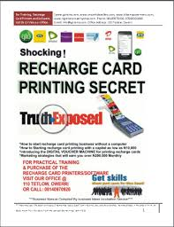 Business Card Printing Software Most Recent Recharge Card Printing Software Start Recharge Card