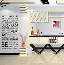 new 2017 family house rules quotes and sayings stickers wall decal