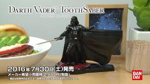 darth vader toothpick dispenser the awesomer