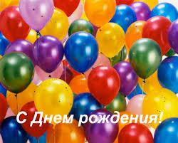 llell - Ляля, С Днем Рождения!!! Images?q=tbn:ANd9GcQqXX_Qf94Mvn2CENc1ymHy3oItm524C7l0RREGB0TtXDXWwDNI