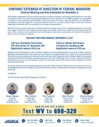 Job Resume For Kroger by Ufcw Local 400 The Official Home On The Web For The United Food