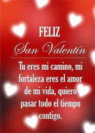 imagenes de amor y la amistad para mi novio imagenes para dedicarle a mi novia en san valentin