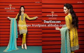 pakistan designer replica dresses pakistan designer replica