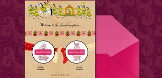 Online Indian Wedding Invitation Cards Free Wedding India Invitation Card U0026 Online Invitations