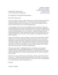 cover letter it internship templates radiodigital co