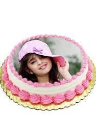 personalized cake karowish com