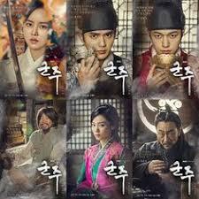ruler master of the mask download u0026 stream ruler master of the mask korean drama 2017