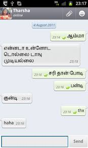 font apk tamil unicode font for android working krish and it