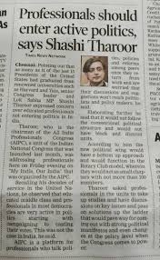 Manmohan Singh Cv Inc Supporter Incsupporter Twitter