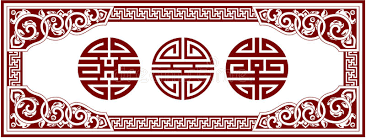 Chinese Design | set of oriental chinese design elements stock vector
