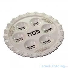 buy seder plate buy seder plate white lace porcelain with embossed roses israel