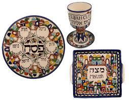 passover seder set 4 armenian style passover seder set