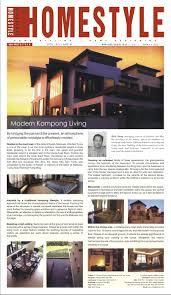 magazine home style home syle and design