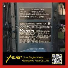 kubota v2403 m t eu5 complete engine assy guangzhou fuge