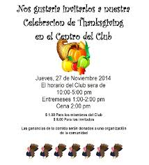 thanksgiving flyer 2014 espanol center club boston