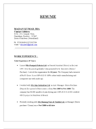 purchase resume resume format purchase textiles clothing industry