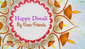 diwali greetings to friends diwaligreetingcard