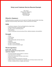 Good Entry Level Resume Examples by 100 Entry Level Qa Resume Sample Format Of Resume For Job