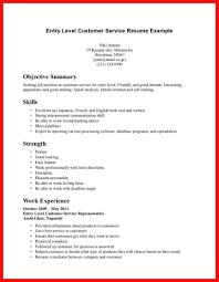 Entry Level Qa Resume Sample by 100 Entry Level Qa Resume Sample Format Of Resume For Job