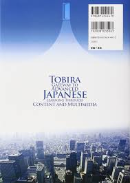 tobira gateway to advanced japanese learning through content and