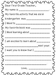 First Grade Teacher Resume How To Write An Application Letter 6th Grade