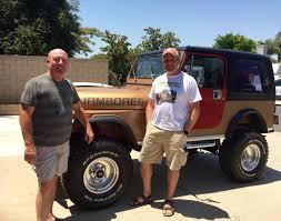 1982 jeep jamboree 1982 jamboree fun