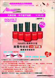 china kids nail salon china kids nail salon shopping guide at