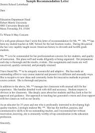 samples of letters of recommendation for teachers sample letter
