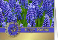 norooz cards new year cards from greeting card universe