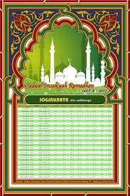 Jadwal Sholat Jogja Jadwal Imsakiyah Ramadhan 1438 H 2017 M Seluruh Wilayah