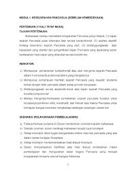 bab 1 pancasila sebagai ideologi terbuka dwi aji modul pendidikan pancasila