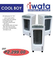 fan that uses ice to cool iwata products iwata air coolers and industrial air coolers