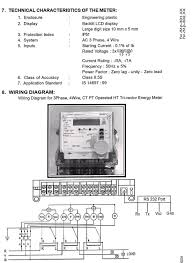 how is the 11kv energy meter wiring quora