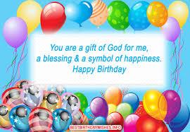 Happy Birthdays Wishes Best Birthday Wishes Say Happy Birthday To Your Friends