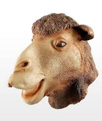 Camel Halloween Costume Youtumall Brown Camel Head Animal Mask Costume Halloween Prop