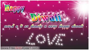 best happy diwali greeting cards 2016 free happy diwali greeting