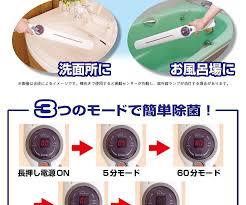 aas rakuten global market room and bathroom household products