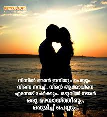 wedding quotes malayalam quotes for in malayalam marriage quotes husband