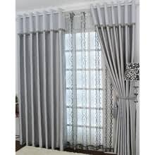 Light Silver Curtains White And Silver Curtains Home Design Ideas And Pictures