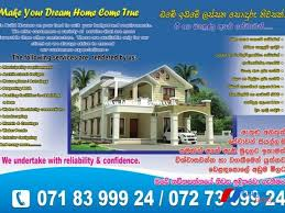 your dream home your dream home
