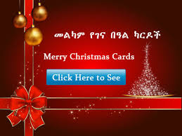free christmas cards christmas cards addiscards