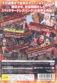 Backyard Wrestling 2 Ps2 Backyard Wrestling Don U0027t Try This At Home Box Shot For