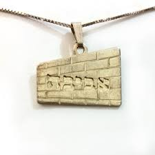 names for home decor shops silver kotel personalized hebrew name necklace old city gift