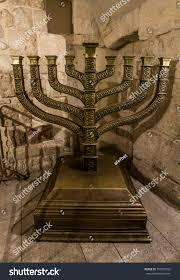 jerusalem israel may 12 big hanukkah stock photo 730972252
