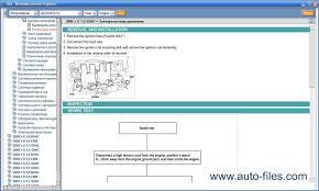 hyundai gds repair manuals download wiring diagram electronic