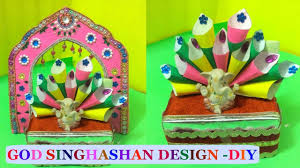 how to make ganpati makhar aasan throne singhasan ganesh chaturthi