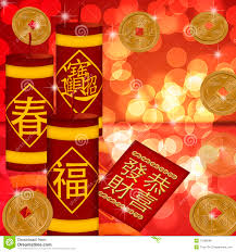 new year coin new year firecrackers with gold coins stock illustration