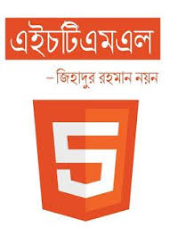 tutorial wordpress com pdf wordpress theme development bangla tutorial tutorials