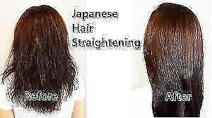 japanese hair permanent japanese hair straightening olaplex hair treatment