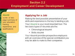 Making The Best Resume by Chapter 2 Finances And Career Planning Ppt Download